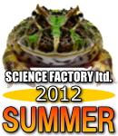 2012年7月20日 Now on sale!